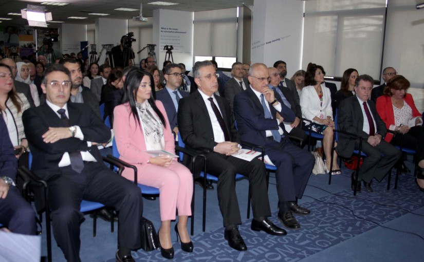 Minister Ali Hassan Khalil Attends a Conference at Bassel Foulaihan Center