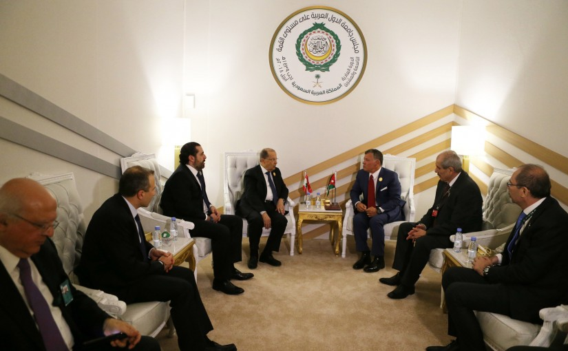 President Michel Aoun Meets King Abdallah of Jordan
