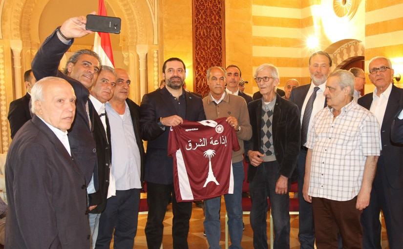 Pr Minister Saad Hariri meets a Delegation from Anssar and Nejmeh Club