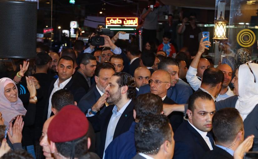 Pr Minister Saad Hariri Visits al Rifai Restaurant