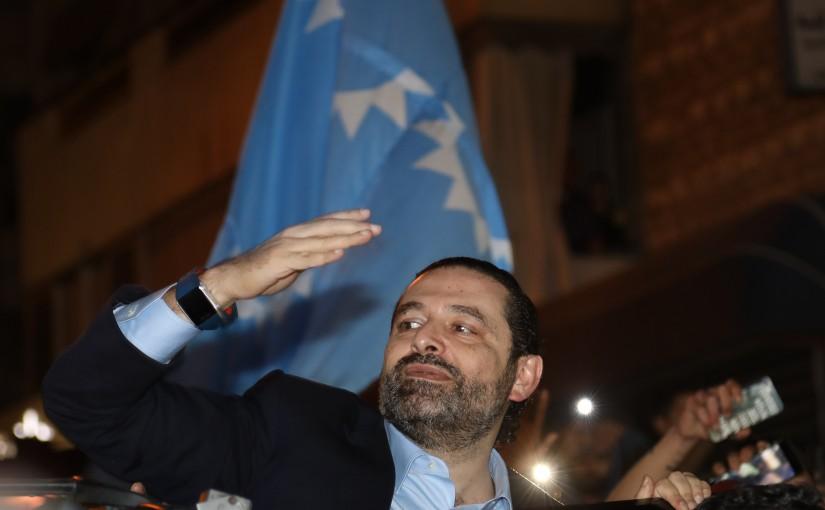 Pr Minister Saad Hariri Visits  Aramoun Street