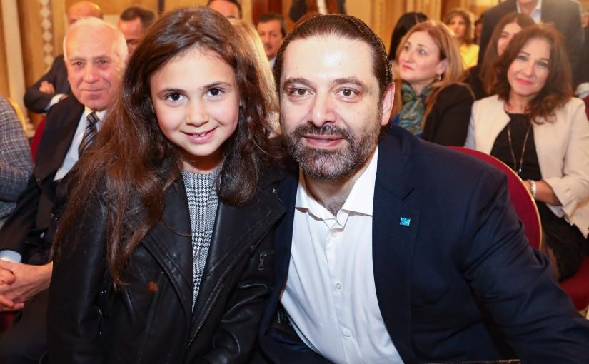 Pr Minister Saad Hariri meets a Beirut Delegation