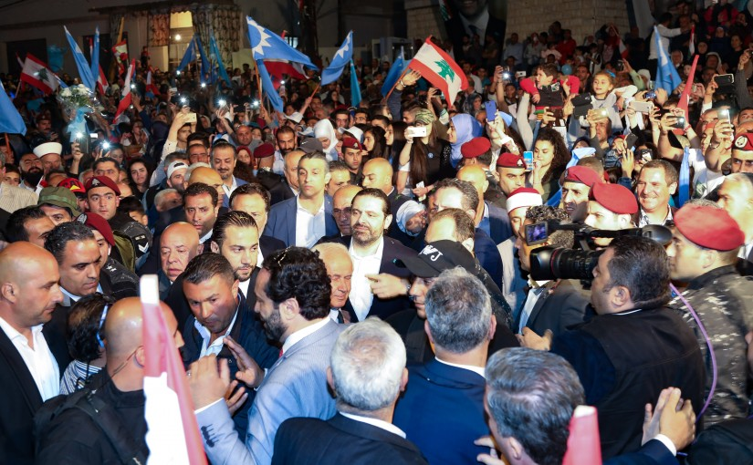 Pr Minister Saad Hariri Visits Kfarchouba Region