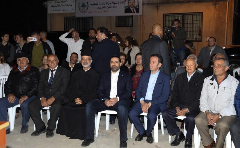 Pr Minister Saad Hariri Visits Rachaya el Feghare