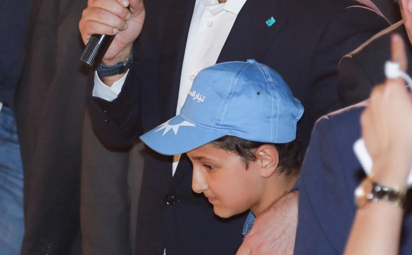 Pr Minister Saad Hariri Visits el Hebariyeih