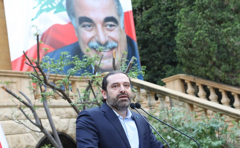 Festival for Pr Minister Saad Hariri at Kouraytem