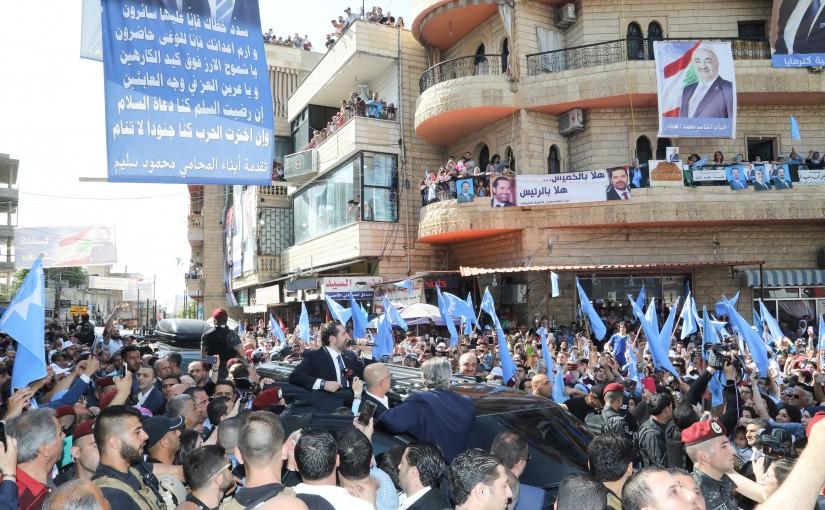 Pr Minister Saad Hariri Visits Ketermeya Region