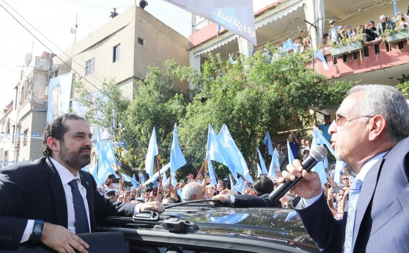 Pr Minister Saad Hariri Visits Mazboud Region