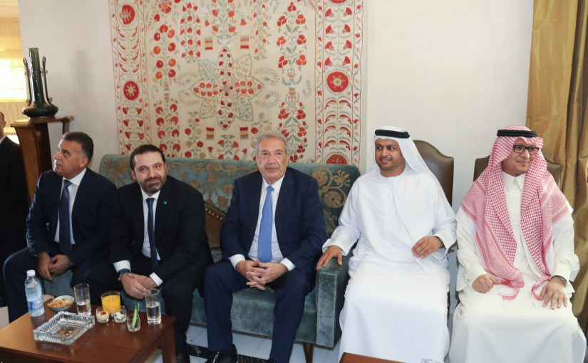 Lunch Hosted by Khatib and Alame in Honors of Pr Minister Saad Hariri