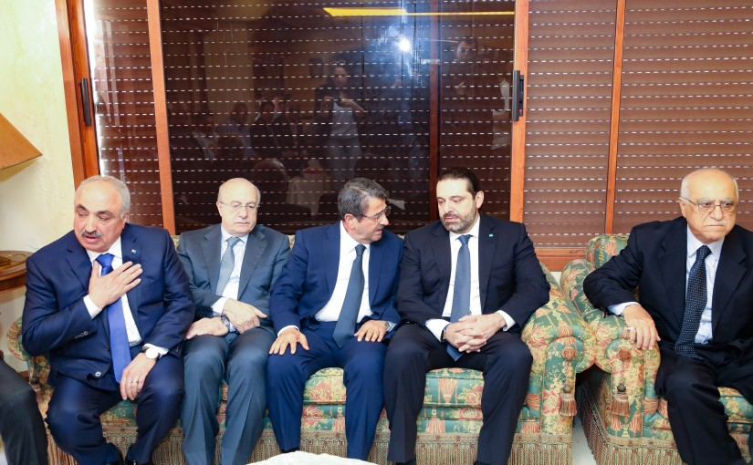 Pr Minister Saad Hariri Presents his Condolences to Koujeck Family