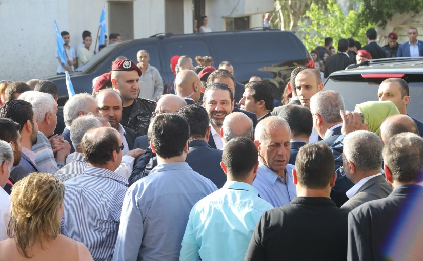 Pr Minister Saad Hariri Visits Municipality of Shehim