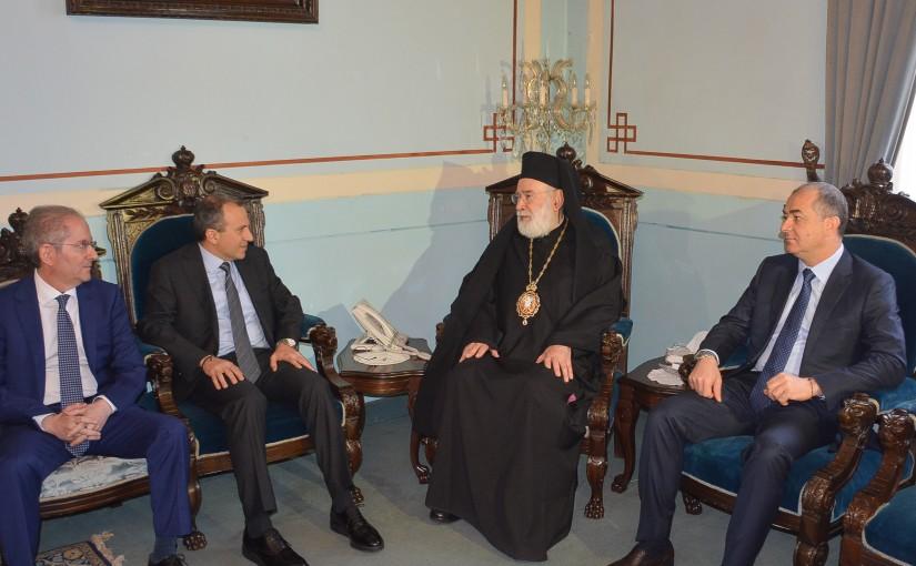 Bishop Elias Audi meets Minister Gebran Bassil with a Delegation