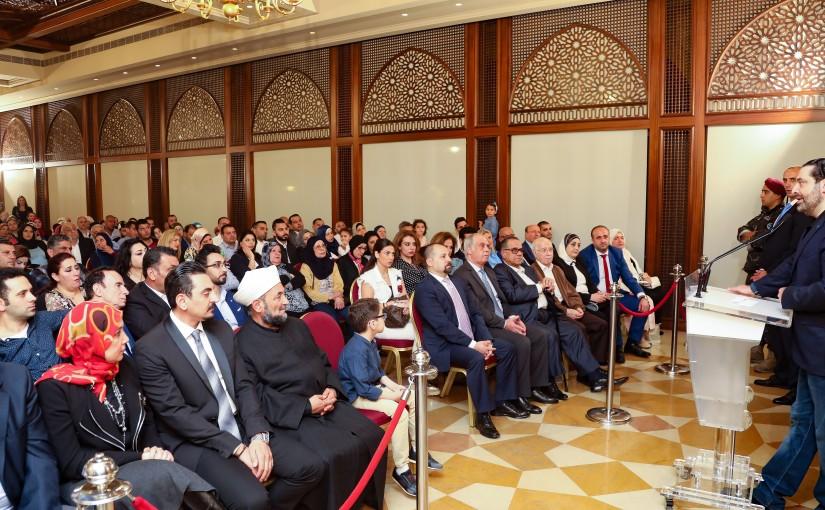 Pr Minister Saad Hariri meets a Delegation from el Massri families