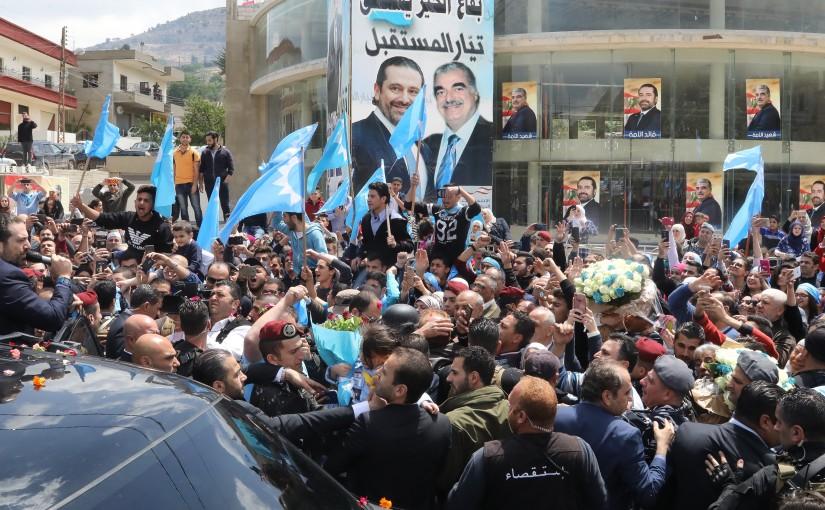 Pr Minister Saad Hariri meets El Manar Region