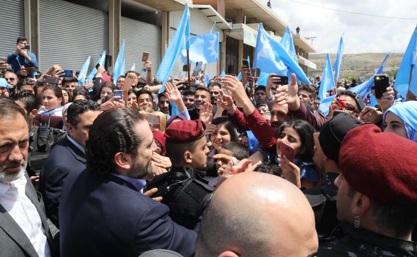 Pr Minister Saad Hariri meets El Birri Region