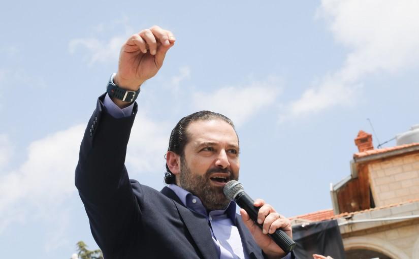 Pr Minister Saad Hariri Visits Jeb Jenin Region
