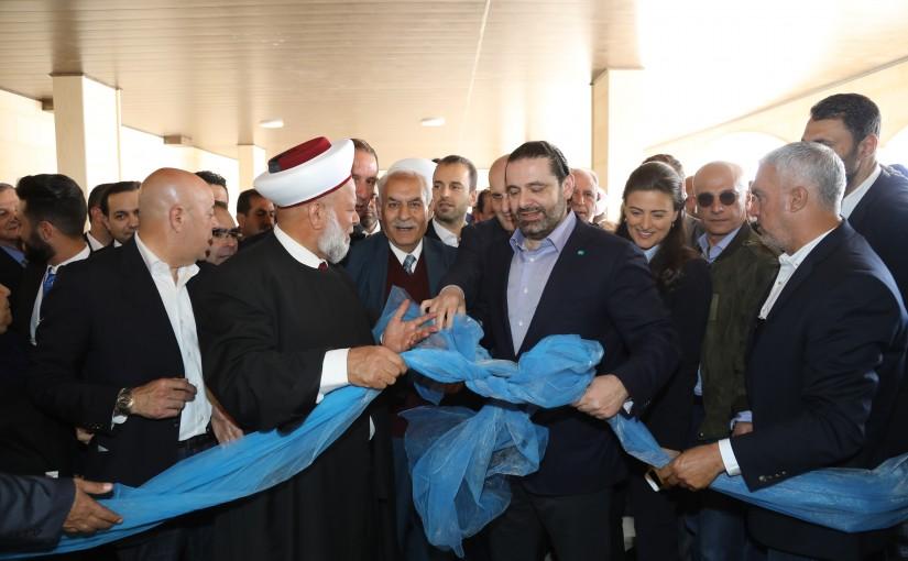 Pr Minister Saad Hariri Visits Kab Elias Region