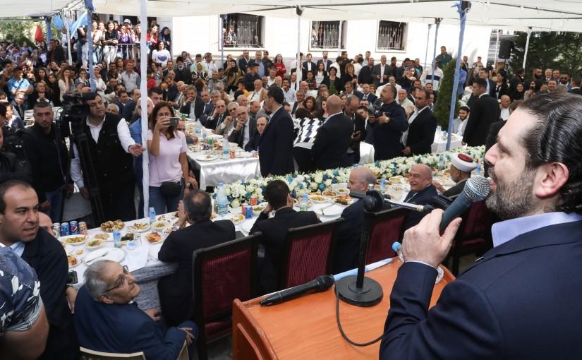 Lunch at Mufti el Mayss