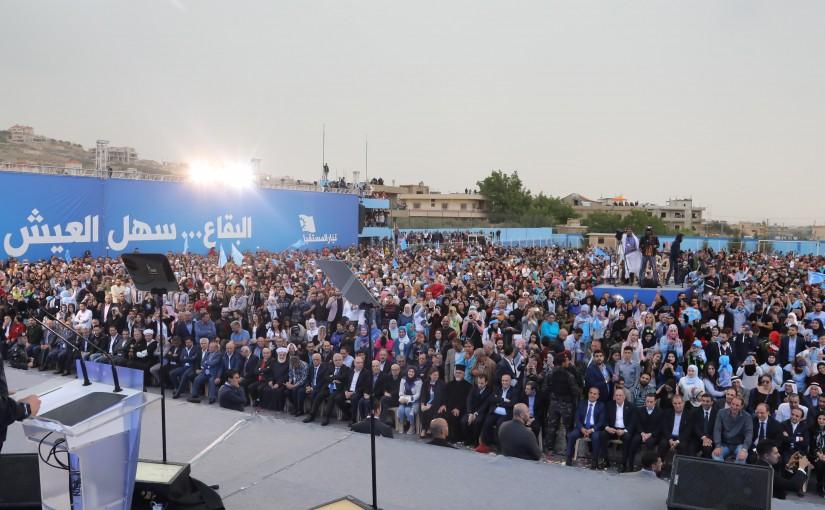 Festival for Pr Minister Saad Hariri at Majdel Anjar