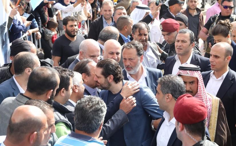 Pr Minister Saad Hariri Visits Arab el Faour