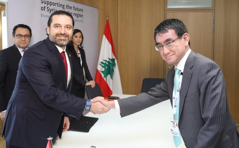 Pr Minister Saad Hariri meets a Japanese Delegation