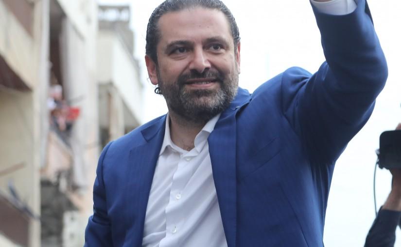 Pr Minister Saad Hariri Visits Bed el Ramel