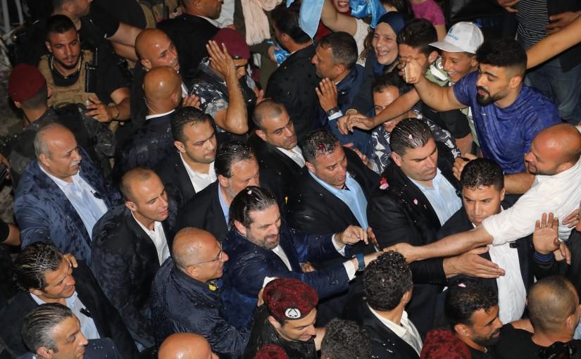 Pr Minister Saad Hariri Visits al Qalamoun