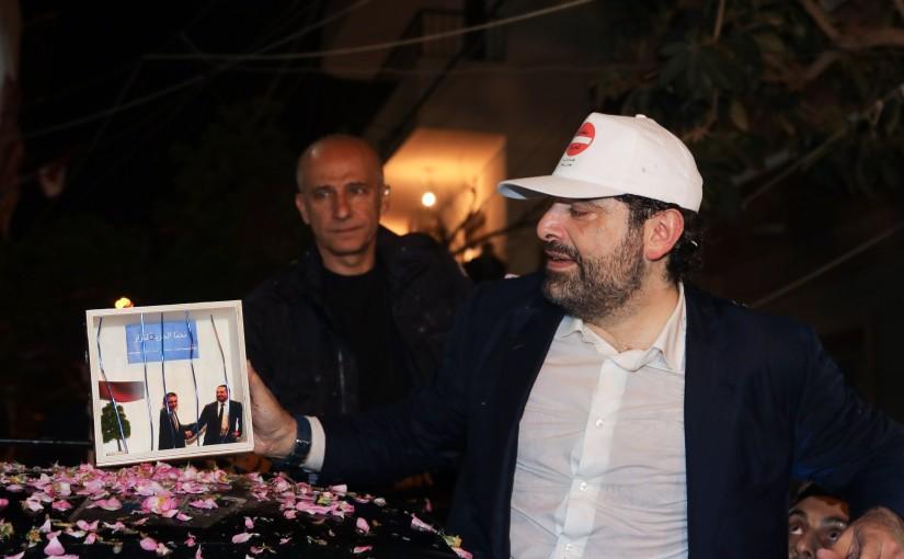Pr Minister Saad Hariri Visits el Qalamoun
