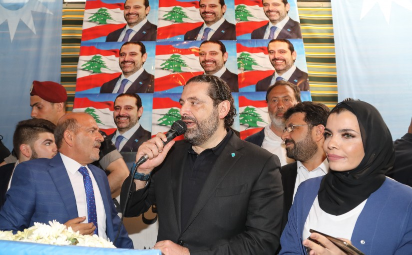 Pr Minister Saad Hariri Visits Abdullah Hassoun