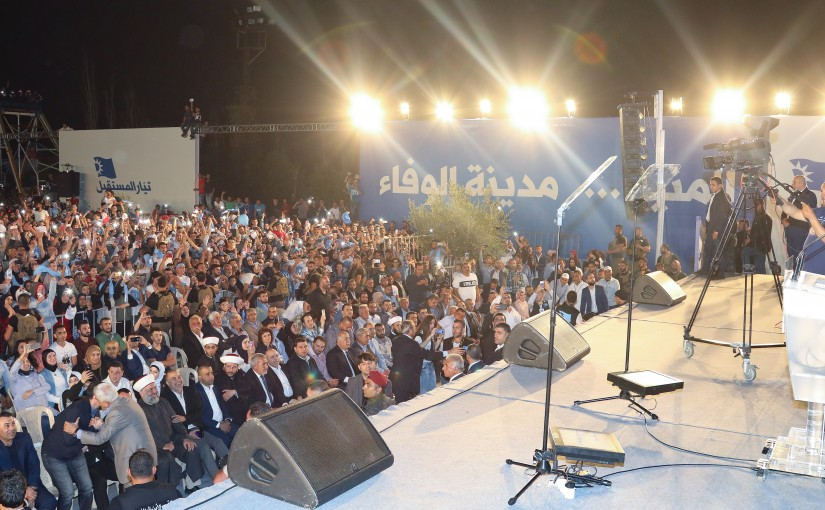 Festival for Pr Minister Saad Hariri at  El Minyeh