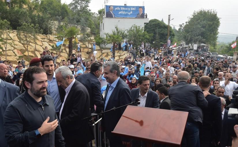 Pr Minister Saad Hariri Visits Gebrael Region