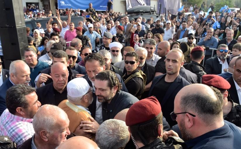 Pr Minister Saad Hariri Visits Tekrit Region