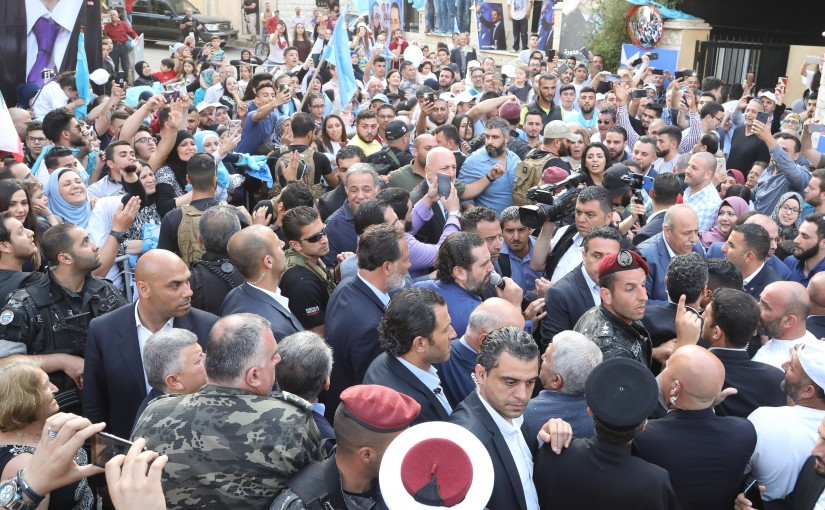 Pr Minister Saad Hariri Visits Dedeh Municipality