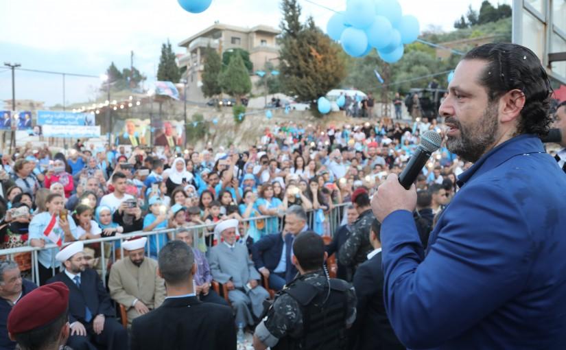 Pr Minister Saad Hariri Visits Kefraya Region