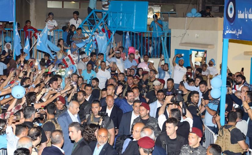 Pr Minister Saad Hariri Visits Rass Nhash Region