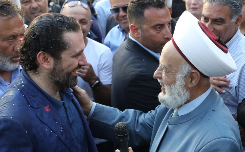Pr Minister Saad Hariri Visits Barghout Region