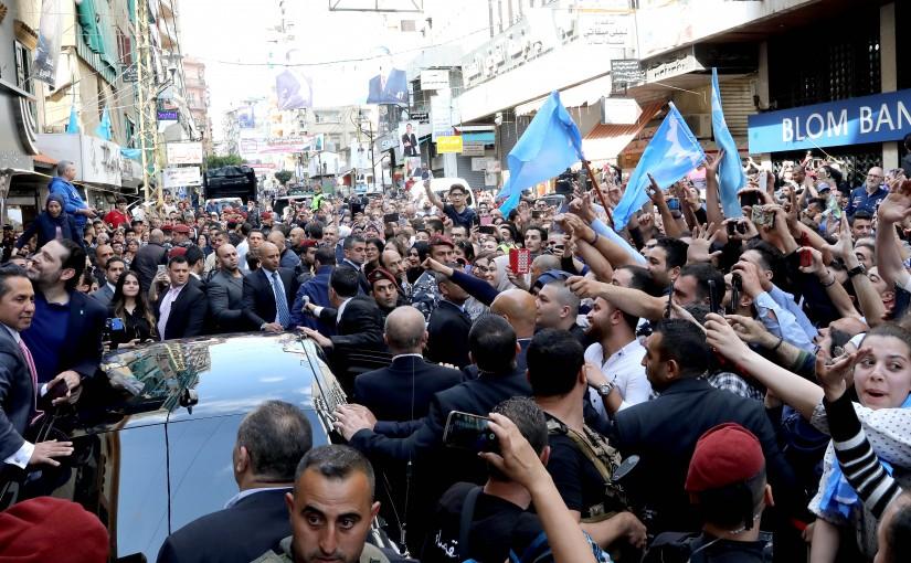 Pr Minister Saad Hariri Visits el Noueiri Family