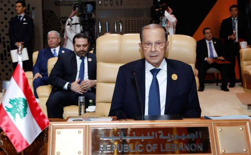 President Michel Aoun Attends The Arab League Summit 2018 in Saudi Arabia