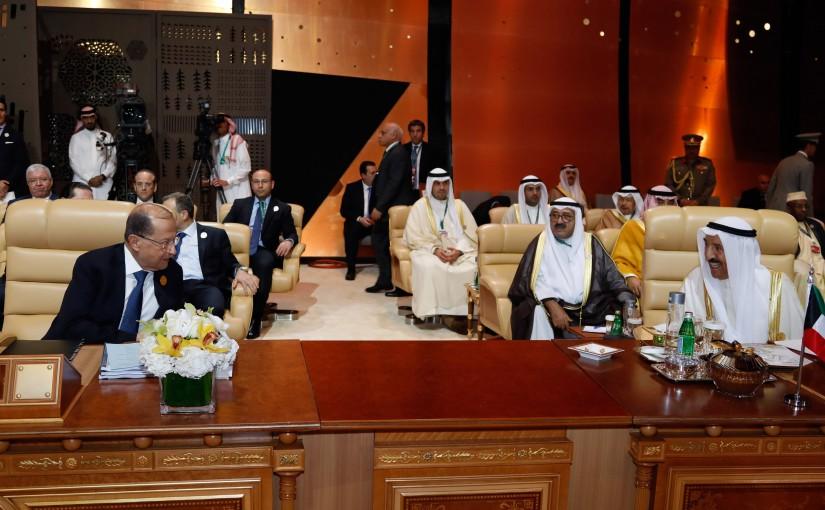 President Michel Aoun Attends The Arab League Summit 2018 in Saudi Arabia