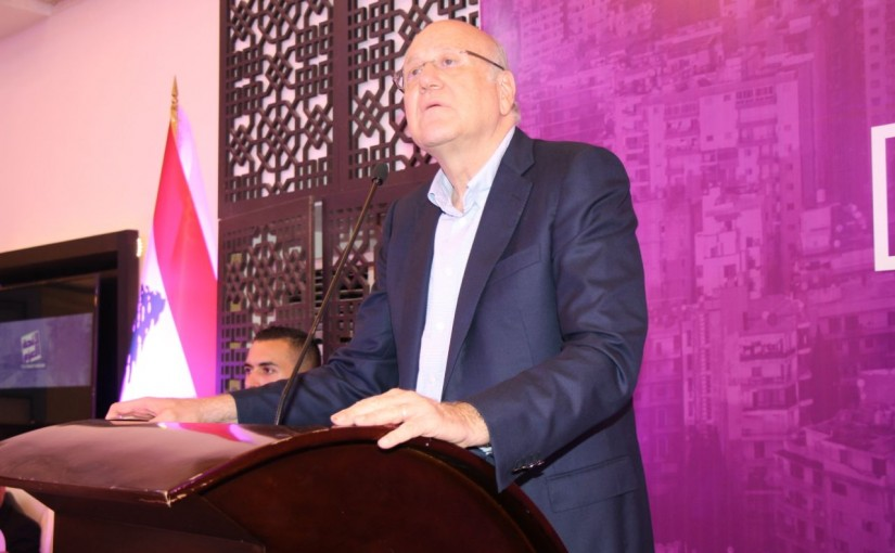 Former Pr Minister Najib Mikati meets a Delegation from Tripoly Families