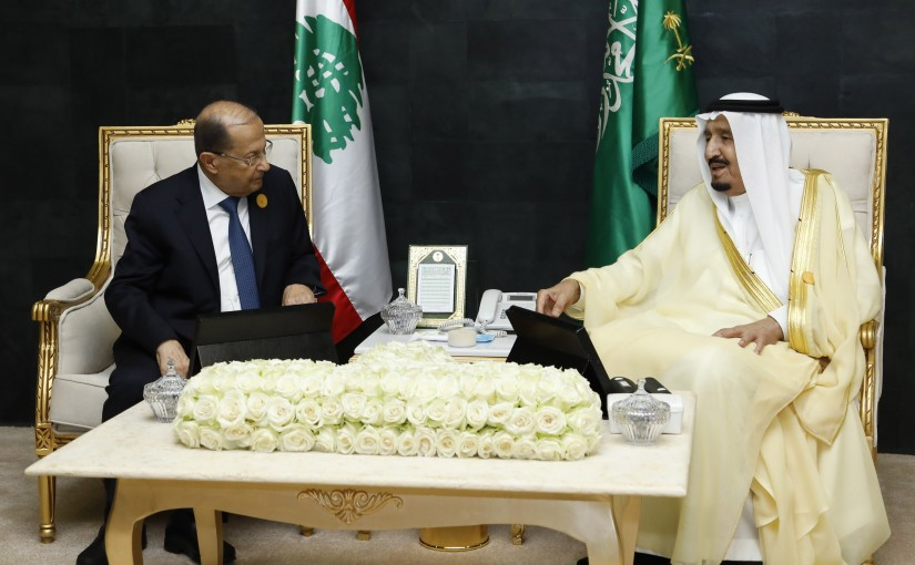 King Salman bin Abdulaziz Al Saud Receiving President Michel Aoun