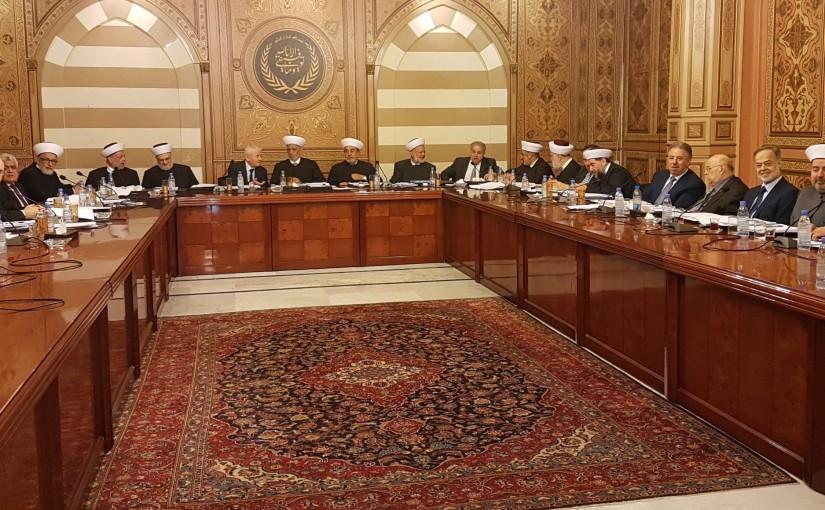 Mufti Abdel Latif Derian Heading a Islamic Supreme Council