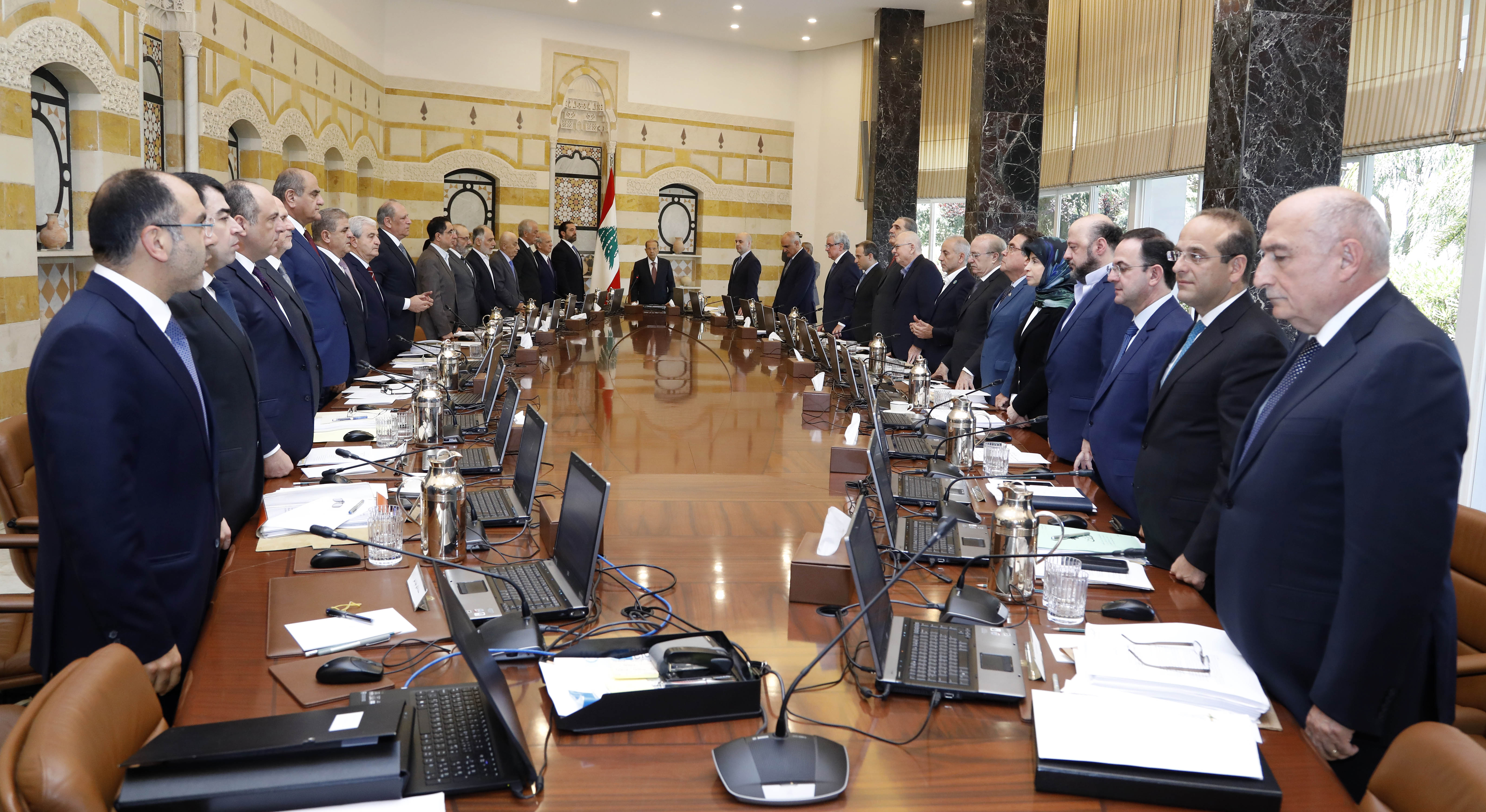 2 -Ministerial Council 2