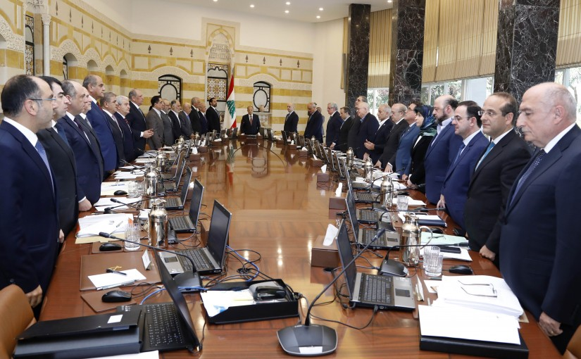 Ministerial Council.