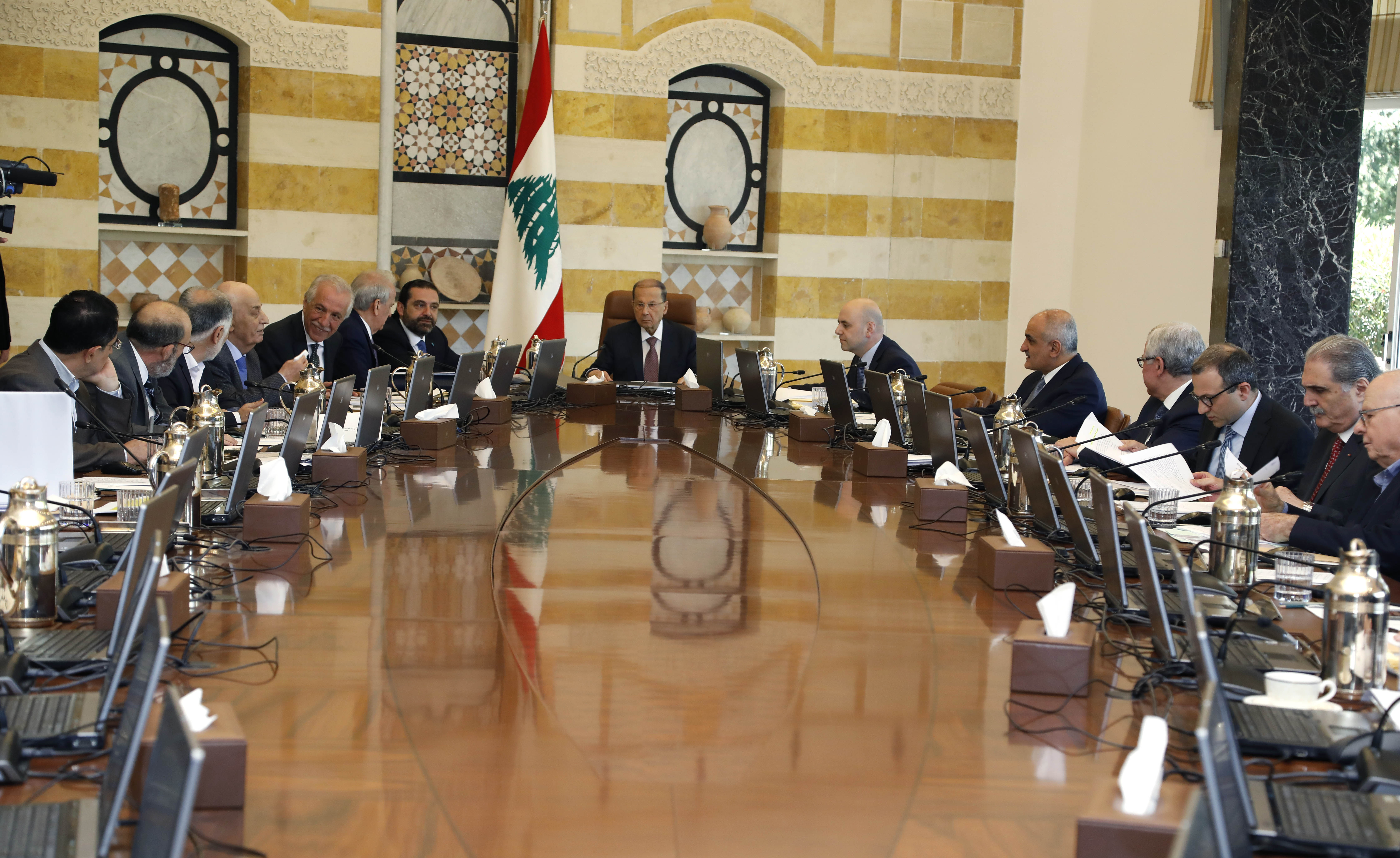 2 -Ministerial Council 3