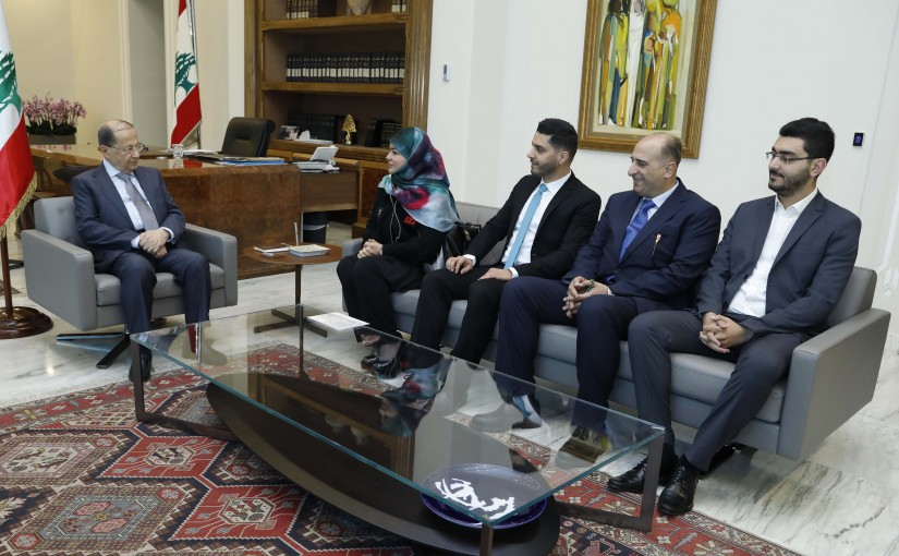 President Michel Aoun meets Ms. Fatima Kabalan with a delegation.