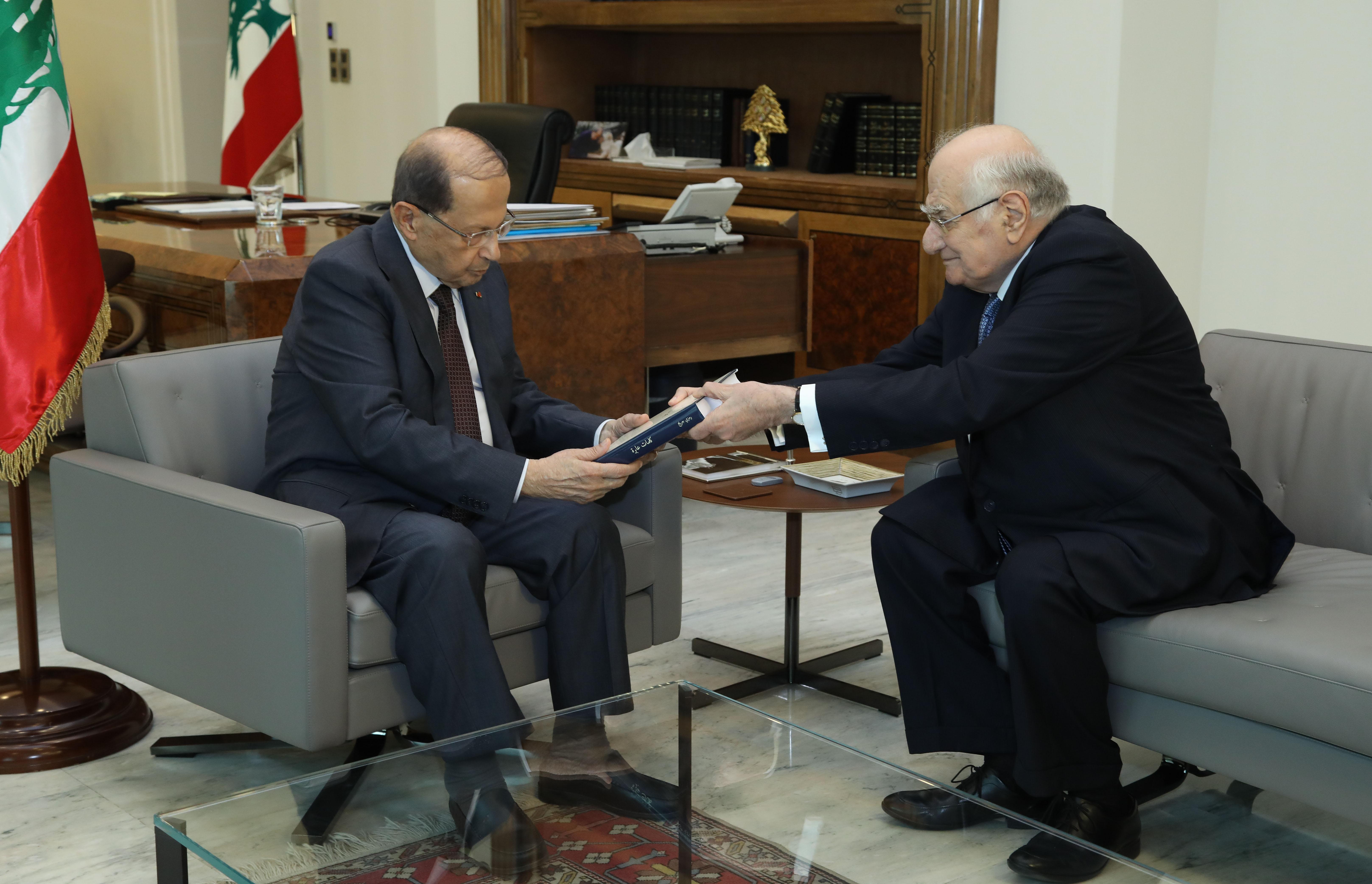 3 -Former  Minister Ramzi Jreij