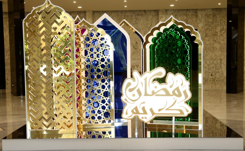 On the occasion of the Feast of Ramadan Decoration inside the Presidential palace.