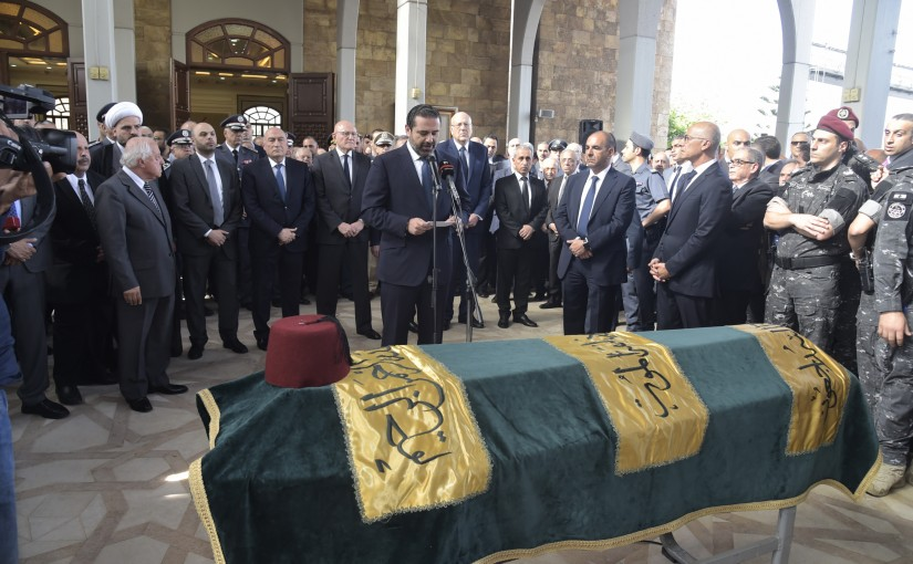 Pr Minister Saad Hariri Attends the Funeral of the Late Souheil Bouji