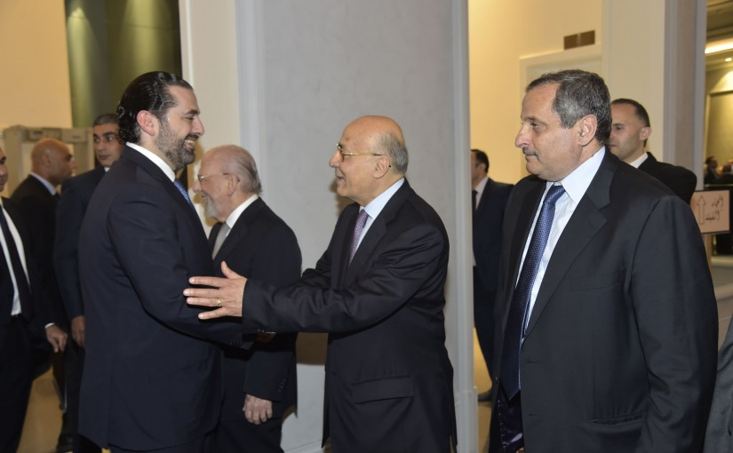 Iftar Hosted by Dar el Aytem in Honors of Pr Minister Saad Hariri